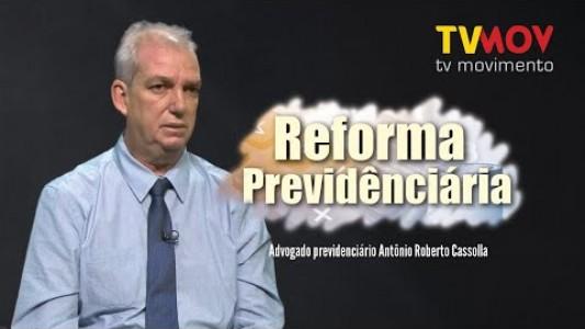 || A PREVIDÊNCIA NO BRASIL ESTÁ QUEBRADA? ||