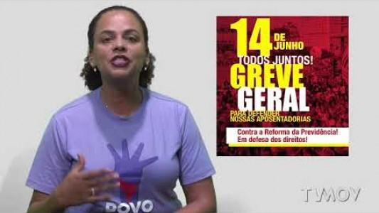 Greve Geral 14 de junho de 2019 - Todas as mulheres nas ruas ✊